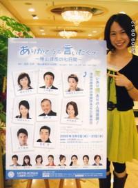 Mitukoshi_2